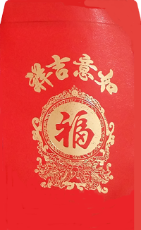 Feng Shui Red Envelopes