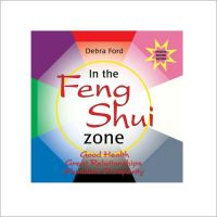 Feng Shui Zone Guided Meditations