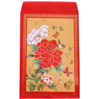 Feng Shui Red Envelopes Colorful | Canada