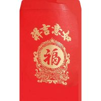 Feng Shui Red Envelopes Gold | Canada