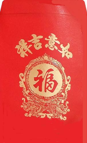 Feng Shui Red Envelopes Gold | Canada