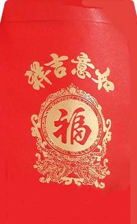 Feng Shui Red Envelopes