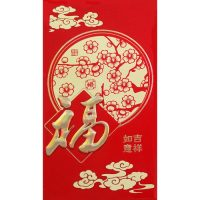 Feng Shui Red Envelopes Large Gold | Canada