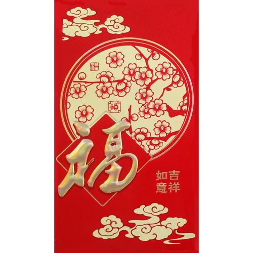 Feng Shui Red Envelopes Large Gold | Canada